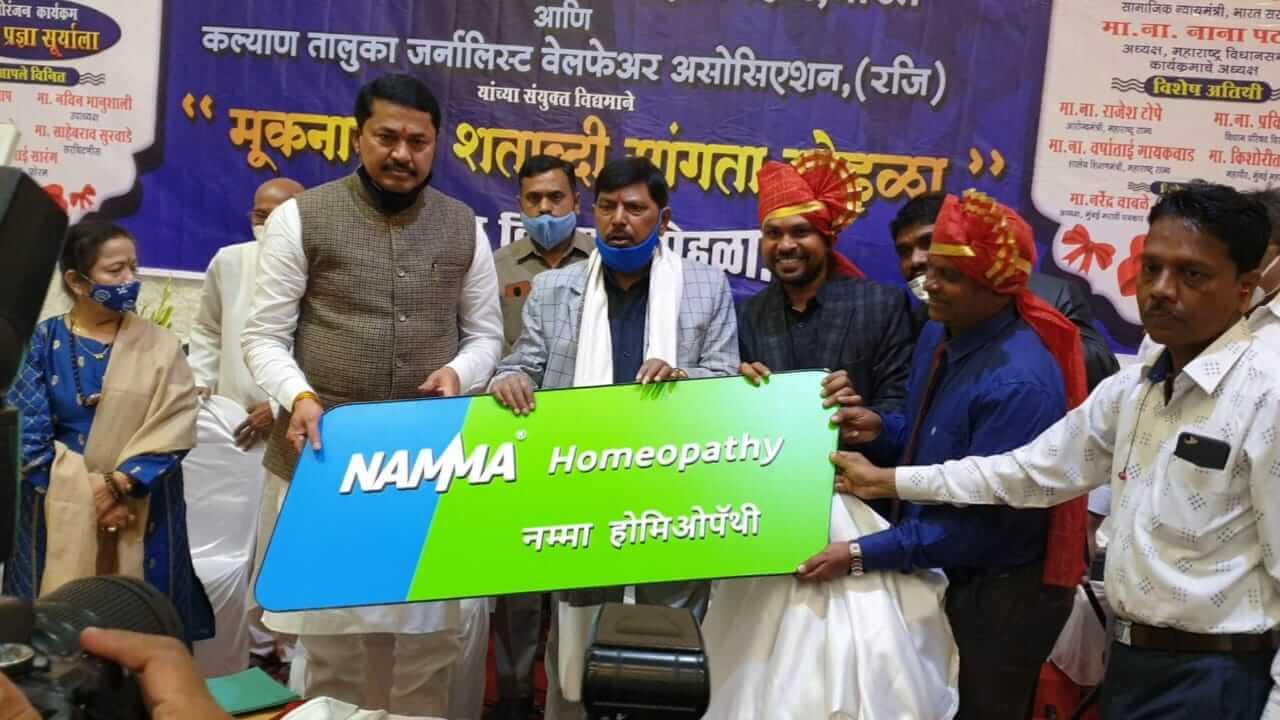 Nammalogo launch at Mumbai